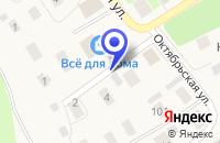Схема проезда до компании ЛЕШУКОНСКИЙ ЦЕНТР ДОСУГА в Лешуконском