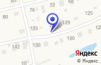 Схема проезда до компании ТФ ПЛОТНИКОВ В.Е. в Урени