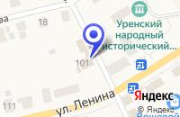 Схема проезда до компании РЕДАКЦИЯ ГАЗЕТЫ УРЕНСКИЕ ВЕСТИ в Урени
