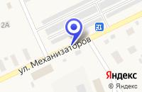 Схема проезда до компании СЕЙМОВСКАЯ ПТИЦЕФАБРИКА в Урени