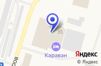 Схема проезда до компании ПРОДОВОЛЬСТВЕННЫЙ МАГАЗИН УРЕНСКИЙ в Урени