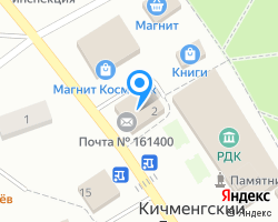 Схема местоположения почтового отделения 161400