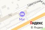 Схема проезда до компании Маг в Сторожёвке