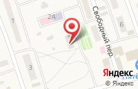 Схема проезда до компании Дом культуры в Сторожевке