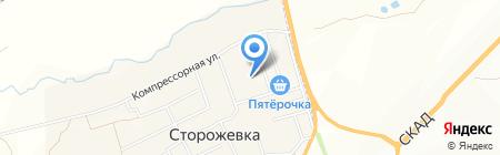 Дом культуры на карте Сторожёвки