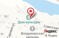 Схема проезда до компании Дом культуры с. Багаевка в Багаевке