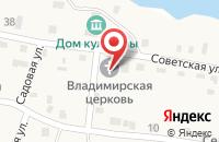 Схема проезда до компании Храм в честь Владимирской иконы Божией Матери в Багаевке