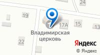 Компания Храм в честь Владимирской иконы Божией Матери на карте