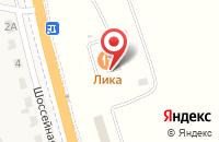 Схема проезда до компании Лика-А в Сторожевке