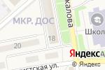 Схема проезда до компании Кристина в Соколовом