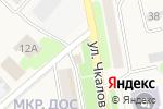 Схема проезда до компании ЗдравСити в Соколовом