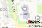 Схема проезда до компании Средняя общеобразовательная школа р.п. Соколовый в Соколовом