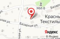 Схема проезда до компании Красный текстильщик в Красном Текстильщике