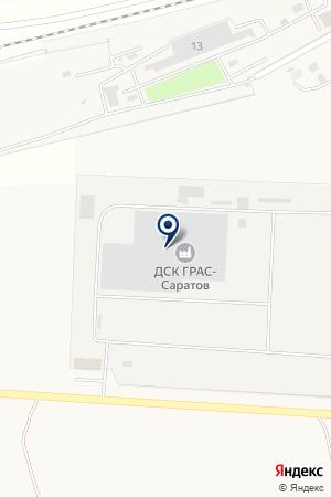 ГРАС-Саратов на карте Александровки