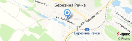 Рябинка на карте Березиной Речки