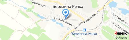 Почтовое отделение на карте Березиной Речки