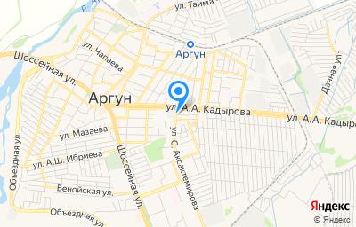 Местоположение на карте пункта техосмотра по адресу Респ Чеченская, г Аргун, ул С.Аксактемирова, д 1