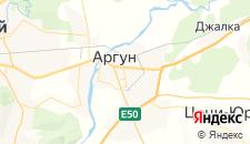 Отели города Аргун на карте