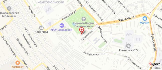 Карта расположения пункта доставки Халва в городе Саратов