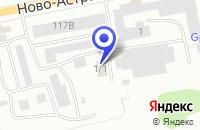 Схема проезда до компании ДЕМИДОВ И.В. ЧП в Саратове