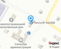 Схема местоположения почтового отделения 442458