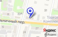 Схема проезда до компании АПТЕКА ГУРОВА Н. П. в Пильне