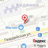 ООО Новые технологии-С