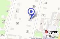 Схема проезда до компании ПРОДОВОЛЬСТВЕННЫЙ МАГАЗИН № 5 ПИЛЬНИНСКОЕ РАЙПО в Пильне