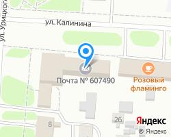 Схема местоположения почтового отделения 607489
