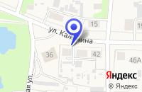 Схема проезда до компании АПТЕКА ХАНЯВИН В. Н. в Пильне
