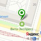Местоположение компании Магнит