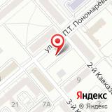 Мастерская по ремонту обуви на ул. Пономарёва, 19