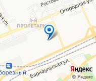 """Протонсар"" ООО"