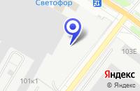 Схема проезда до компании ВИТЕК НПРОИЗВОДСТВЕННАЯ ФИРМА в Саратове