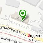Местоположение компании Сар-Эско