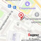 Саратовский гарнизонный военный суд