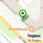 Местоположение компании ВОЛГАЭНЕРГОМАШ
