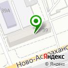 Местоположение компании Техцентр на Дружбе