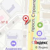 ЗАГС по Ленинскому району
