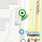 Местоположение компании ТОРГснаб