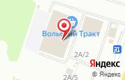 Автосервис Ультра-Р в Саратове - Вольский тракт, 1: услуги, отзывы, официальный сайт, карта проезда