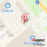 ООО Центр уникальных товаров-Саратов