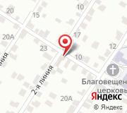 Российский сельскохозяйственный центр по Саратовской области