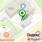 Местоположение компании Магазин ковров и ковролина
