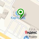 Местоположение компании ПремьеКар