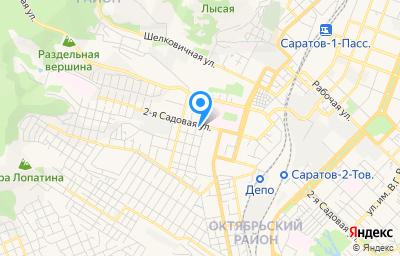 Местоположение на карте пункта техосмотра по адресу г Саратов, ул 2-я Садовая, д 103/107