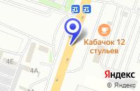 Схема проезда до компании ВОЛЬСКИЙ ТРАКТ ОПТОВО-РОЗНИЧНЫЙ РЫНОК в Вольске