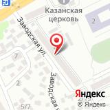 ООО Дез-Сервис
