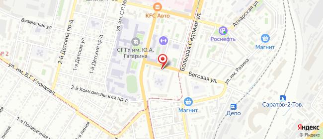Карта расположения пункта доставки Саратов Беговая в городе Саратов