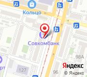 Банкомат Совкомбанк